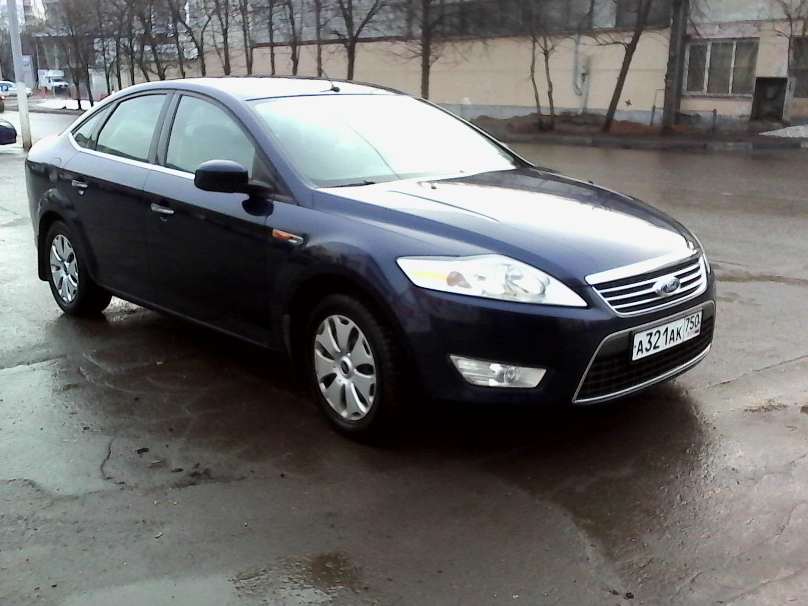 Форд с пробегом (бу) от официальных дилеров в Москве ...