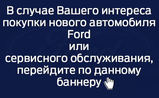 б у машины в кредит москва